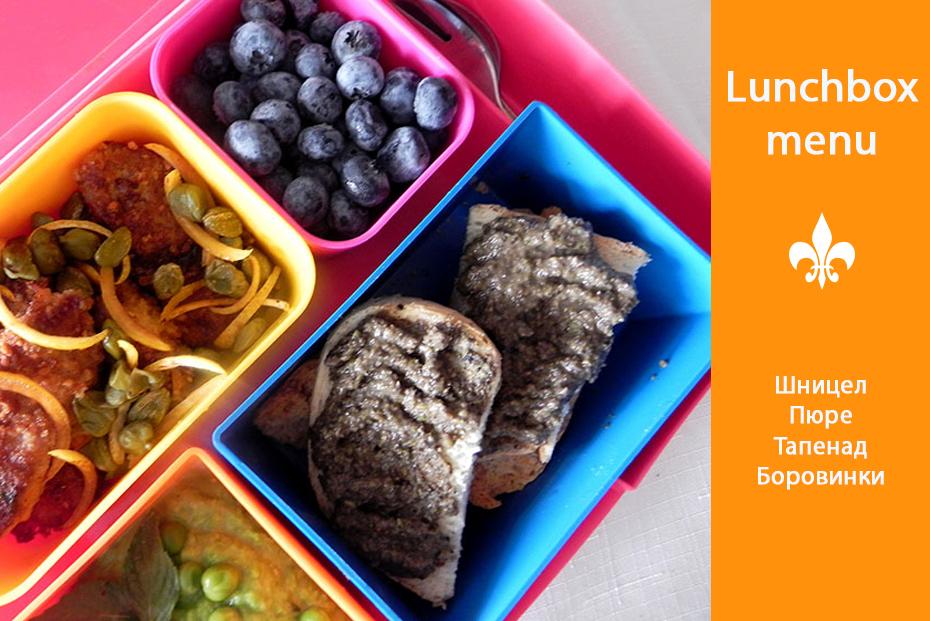 Lunchbox Menu Turkey Escallops
