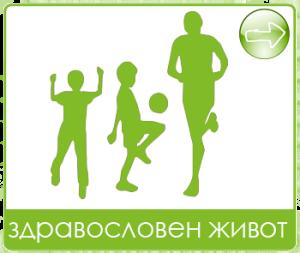 blog_life