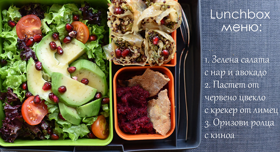 Lunchbox vegan menu
