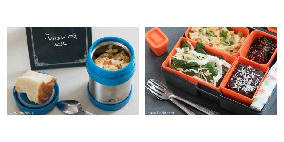 Пилешки пай в Lunchbox