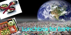 lunchbox и околната среда