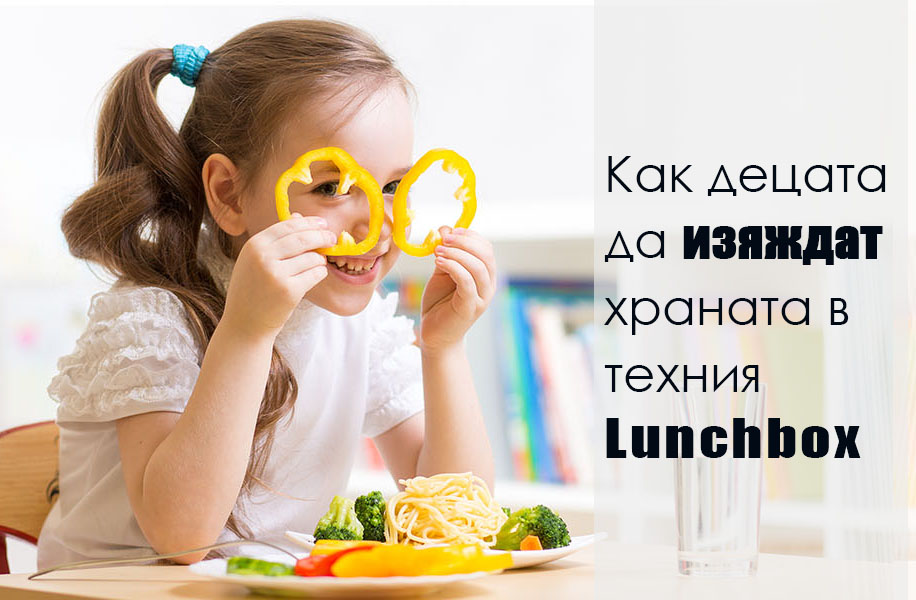 help-kids-eat-their-lunch