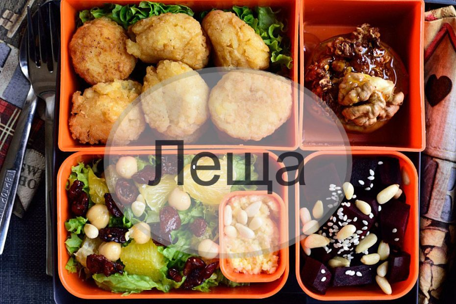 Lunchbox menu: от леща