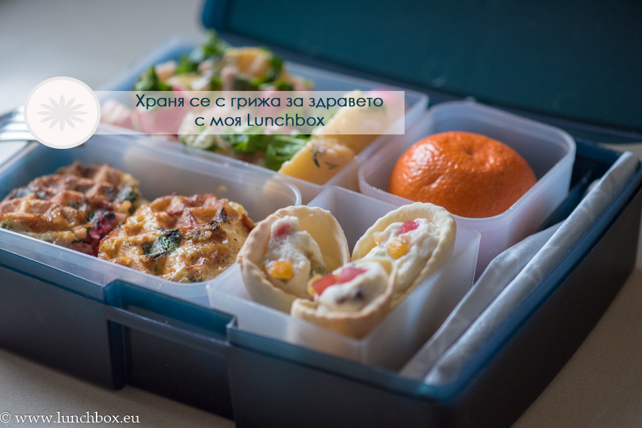 healthy eating with lunchbox