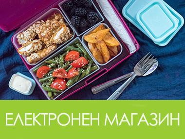 Lunchbox електронен магазин