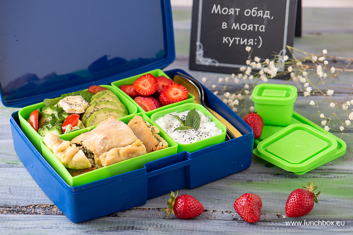 My Lunch in Lunchbox