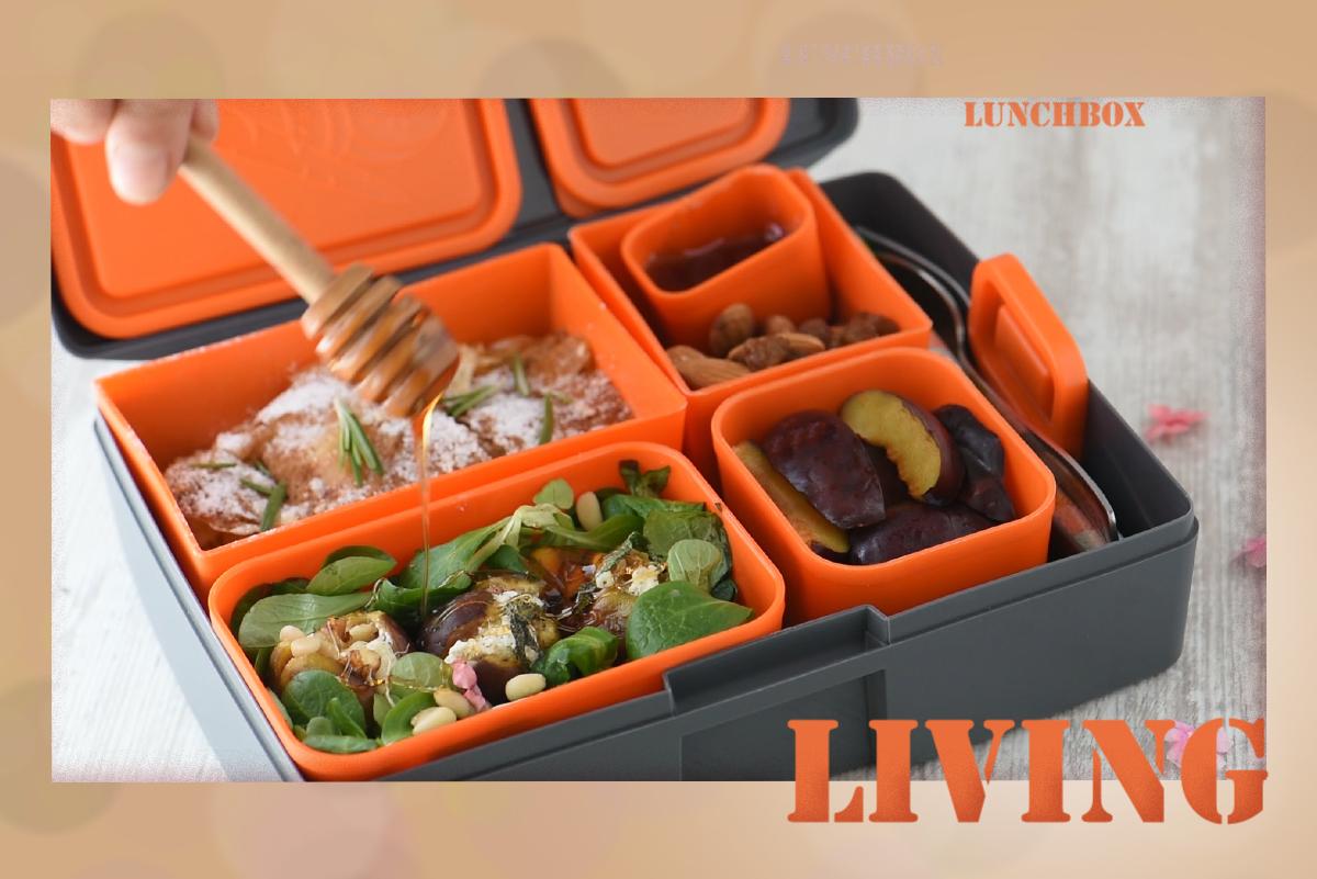 Кутия за храна за офиса